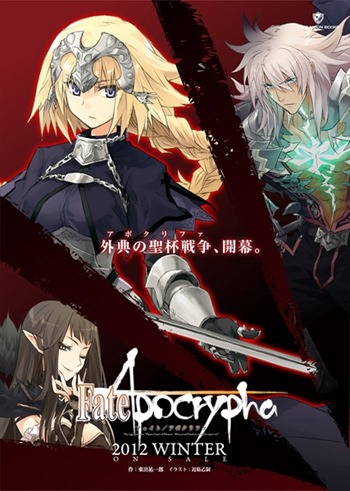 Apocrypha_Poster