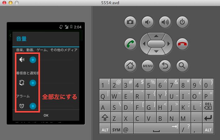 set_volume_0.png