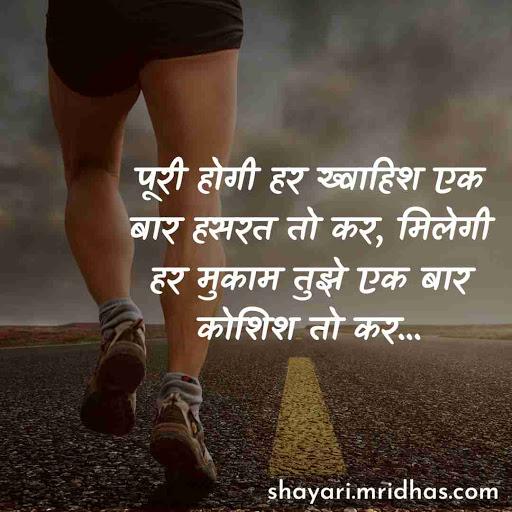 anmol vachan in hindi msg