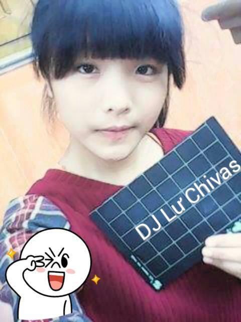 DJ Lư Chivas