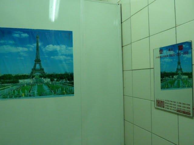 dans les toilettes.....
