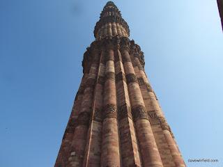 0450Cutub Minar