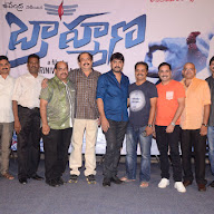 Brahmana Movie Trailer Launch Photos