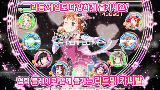 Love Live! School idol festival - ubba4uc9c1 ub9acub4ec uac8cuc784 7.1.0 screenshots 5