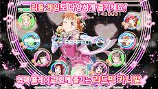 Love Live! School idol festival - 뮤직 리듬 게임のおすすめ画像5
