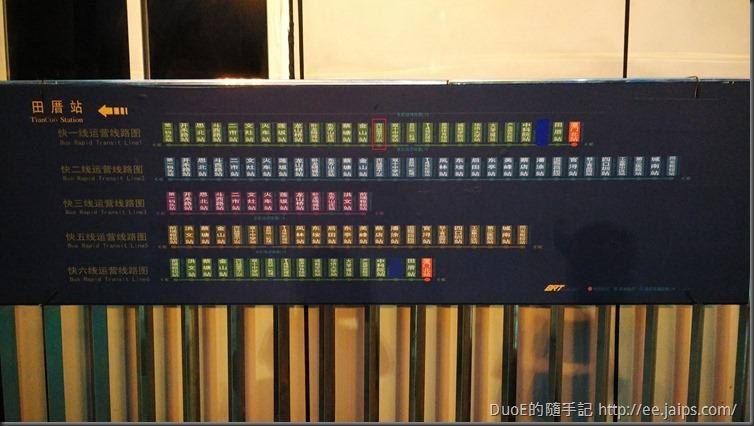 廈門BRT-快一線