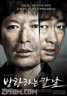 Tội Ác - Broken (2014) Poster