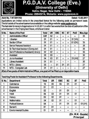 PGDAV College Evening Jobs 2017