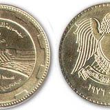 النقود السورية من العام 1936