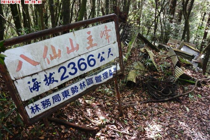2016_0619_082001