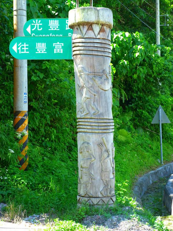Hualien County. De Liyu lake à Guangfu, Taipinlang ( festival AMIS) Fongbin et retour J 5 - P1240665.JPG