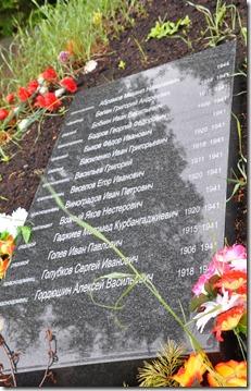 Carélie monument commémoratif2