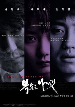 Sympathy For Mr. Vengeance - Boksuneun naui geot (2002)