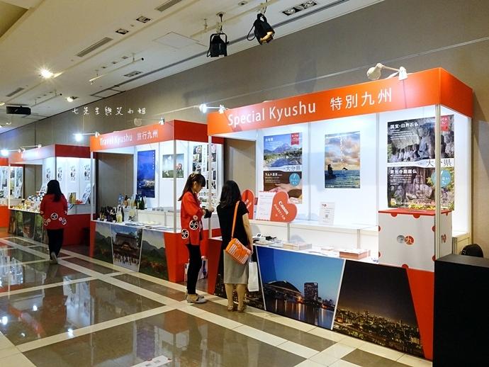 4 信義新光三越A9 Touch the Kyushu 九州物產展