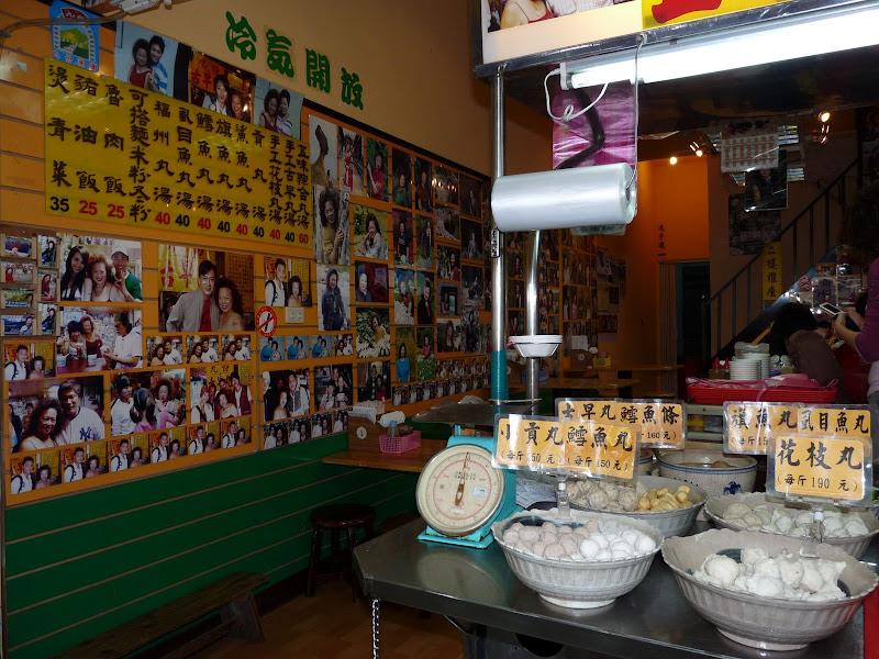 TAIWAN. Chuifen ou Jioufen ...et Keelung ( Nord de Taipei) - jiofen%2B058.jpg