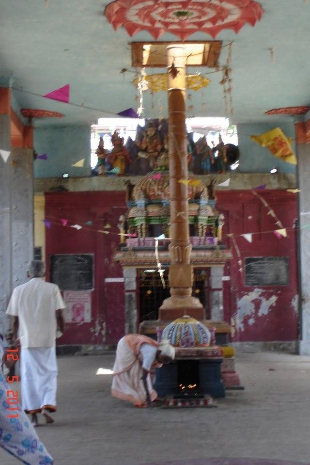 Sri Theeyadiappar Temple, Melai Tirukkattuppalli, Thiruvaiyaru - 275 Shiva Temples