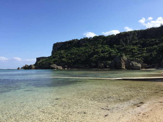 Beautiful Miyagi Island, Okinawa