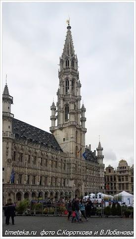 Осень в Брюсселе