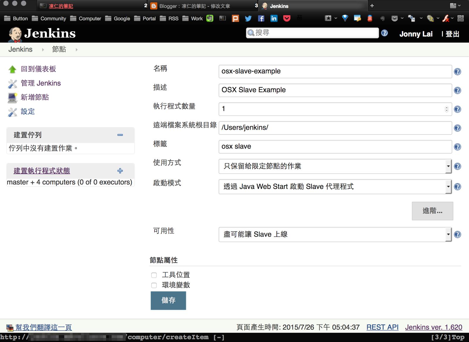 Run Jnlp From Command Line Mac