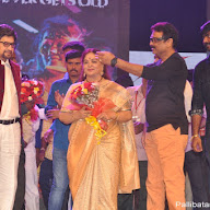 Sri Sri  Audio Release Photos