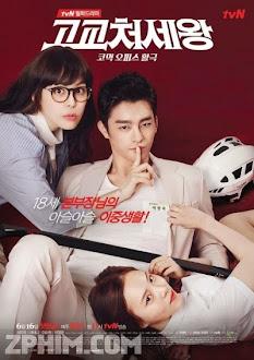 Vua Trường Học - High School King (2014) Poster