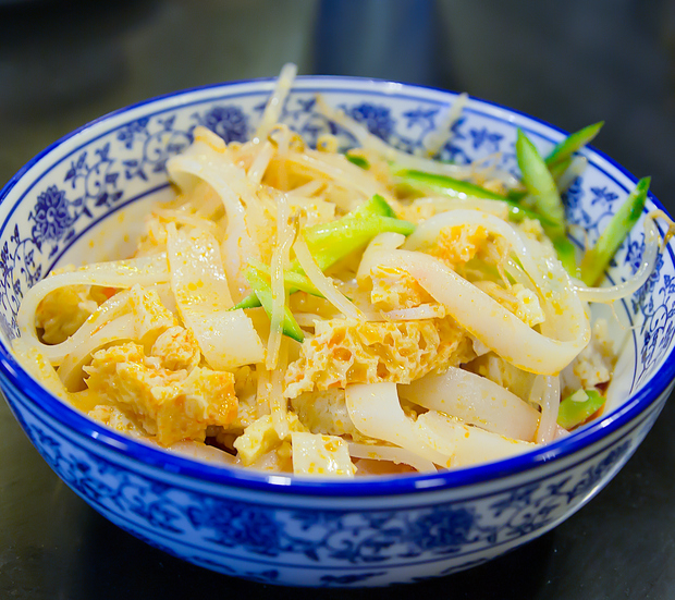 photo of a bowl of Liang Pi Cold Skin Noodles