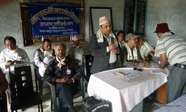 केरुंगको अध्यक्षतामा नाम नेपाल पाँचथर च्याप्टर गठन
