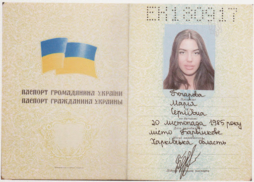 Check scam Ukrainian passport