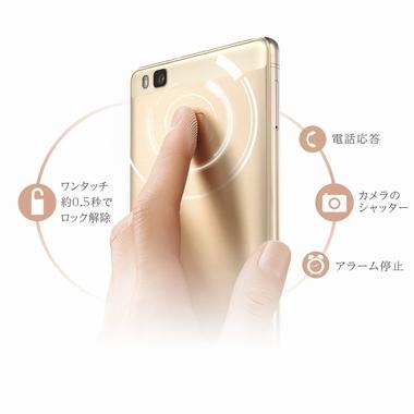 3ヶ月「Huawei P9 Lite」を使用した感想