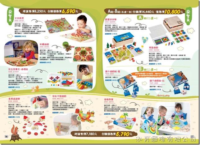 Weplay童心園 - 春天購物誌