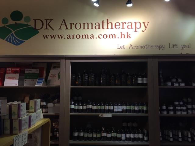 香薰寵物護理工作坊 x DK Aromatherapy