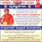 Veerashaiva Lingayatha Panchamasali jagadguru Peeta 2008 Harihara -Davangere