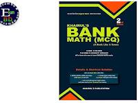 Khairul's Bank Math (MCQ) Chapter 3 ও 4- সময়-কাজ ও নল-চৌবাচ্চা এবং ট্রেন - PDF Download