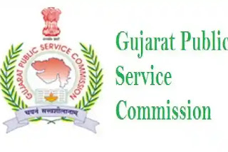Today Gujarat Public Service Commission (GPSC) STI Question Paper and Solution 2021, GPSC STI Paper Solution 2021 Paper Solution of 07/03/2021 exam GPSC STI 2021