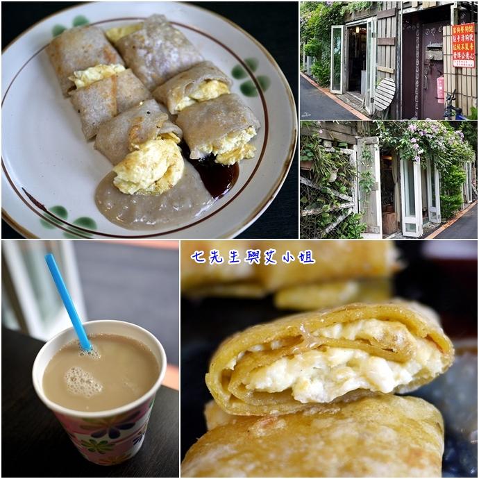 0 碧潭無名早餐店