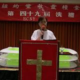 2015-07-12紐約豐收靈糧堂第四十九屆洗禮 - IMG_1846.JPG