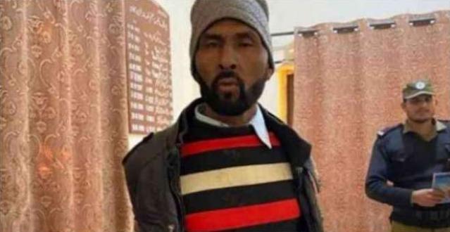 Lahore Murder Case