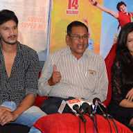 Kotha Kothaga Unnadi Release Press Meet