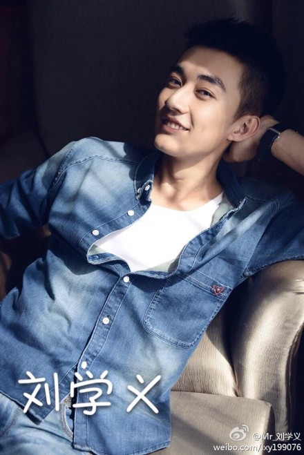 Liu Xueyi China Actor