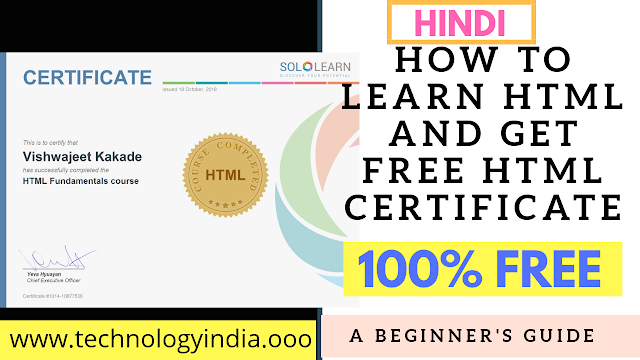 how to learn HTML online and get Free HTML certificate