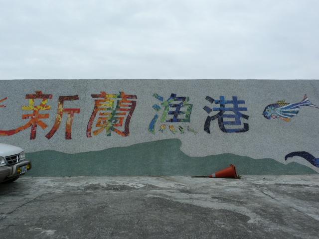 TAIWAN. Taitung, 30 kms autour - P1110858.JPG