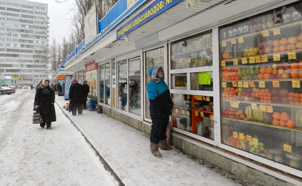 random scenes of Voronezh
