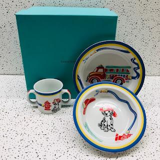 Tiffany & Co. Children's Set