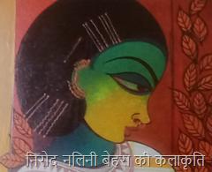 निरोद नलिनी बेहरा की कलाकृति