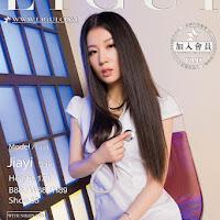LiGui 2015.07.03 网络丽人 Model 佳怡 [26P] cover.jpg