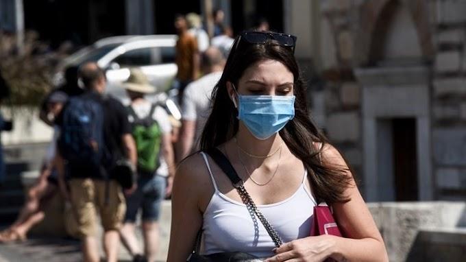 Τέλος οι μάσκες στους εξωτερικούς χώρους χωρίς συγχρωτισμό - Τι ισχύει με την απαγόρευση κυκλοφορίας