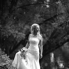 Wedding photographer Denis Savin (nikonuser). Photo of 27.03.2017