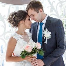 Wedding photographer Maksim Leontev (maksim02118827). Photo of 29.08.2017