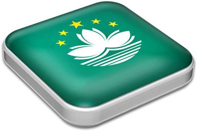 Flag of Macau with metallic square frame