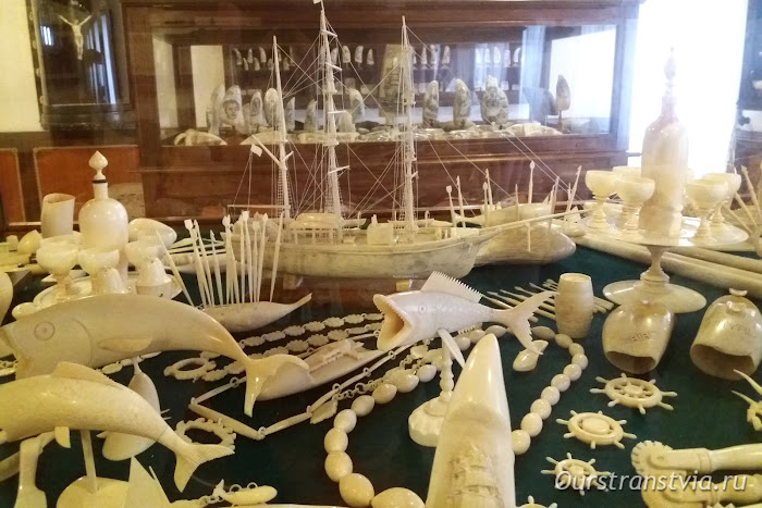 Музей скримшоу в Питер Спорт кафе, Фаял